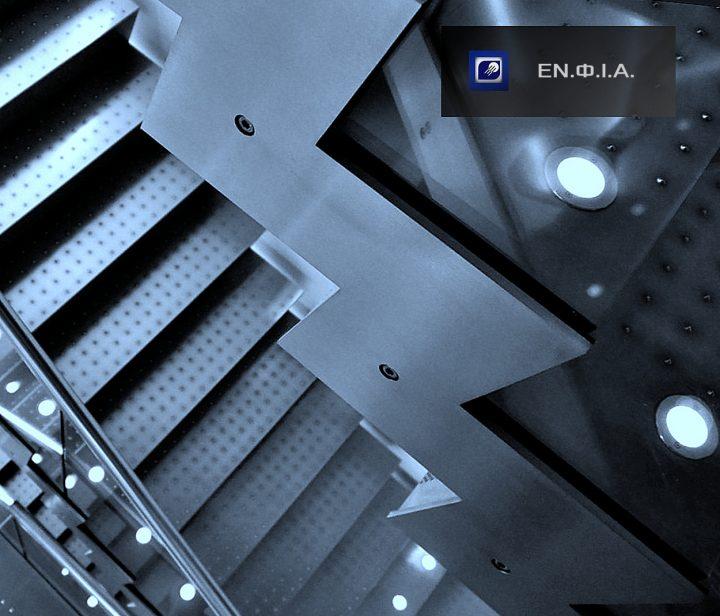 """""""Κλείδωσε"""" προσωρινά το Ε9 για το '20 / Ξεκινάει η διαδικασία υπολογισμού των εκκαθαριστικών ΕΝΦΙΑ"""